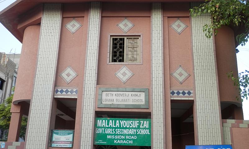 """کل کا """"سیٹھ کوروجی کام جی لوہانہ"""" گجراتی اسکول -- آج کا """"ملالہ یوسف زئی گورنمنٹ سیکنڈری اسکول"""""""