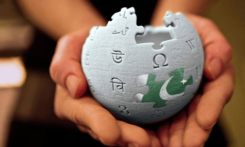 The majority of Pakistani readers don't know that they can easily contribute to Wikipedia themselves.