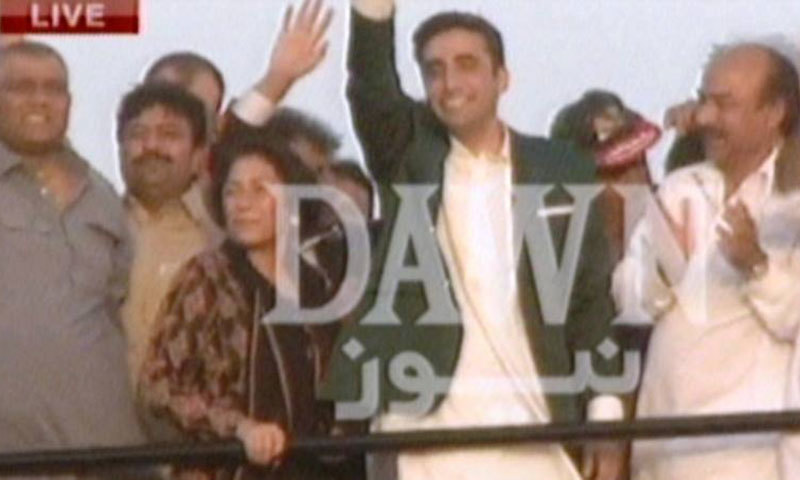 Bilawal, accompanied by his aunt Sanam Bhutto, waves to supporters at the Bagh-i-Jinnah.