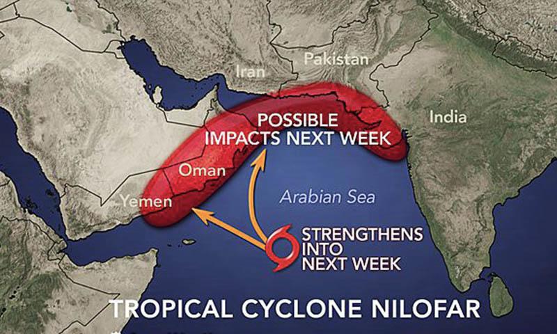 طوفان نیلوفر، نحیف یا چغر؟!