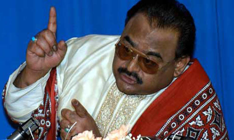 Muttahida Qaumi Movement (MQM) chief Altaf Hussain. – File Photo