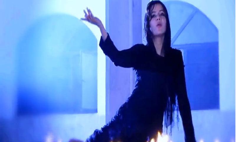 – Screenshot from the video 'Bullah'.