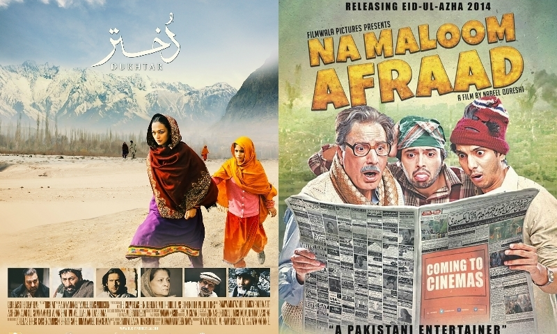 'Dukhtar' and 'Na Maloom Afraad' were both praised by critics and enjoyed by audiences.