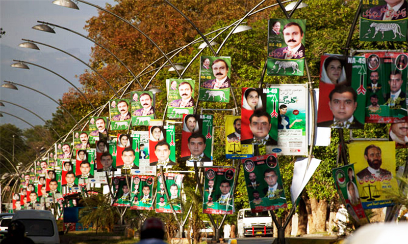 Even before the elections of 2013, one thing was obvious: Pakistan needed electoral reforms on a wide scale. — AP photo/file