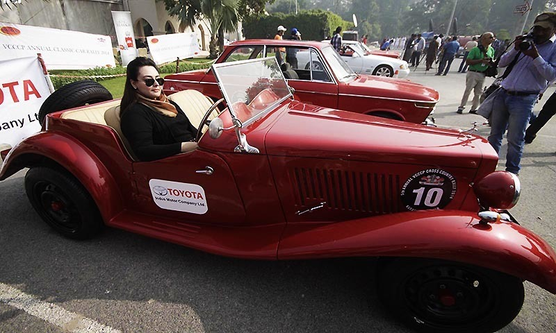 Festival Of Cars Attracts Many Pakistan Dawn Com