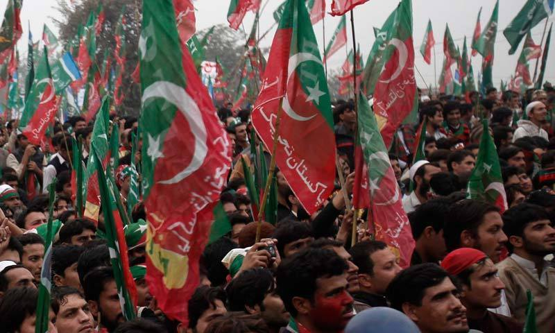 Major recreational spots hit by PTI rally