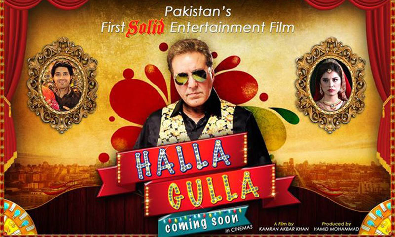 Actor Javed Sheikh in a poster of film 'Halla Gulla'. - Photo courtesy: Halla Gulla's official Facebook page