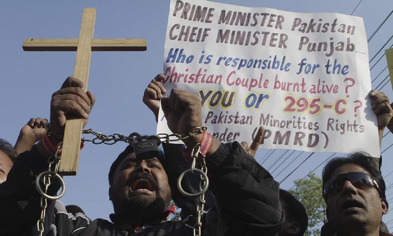 EU urges Pakistan to overhaul blasphemy laws