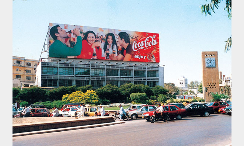 Made to measure: OOH ratings will help to standardise billboard tariffs and lead to greater accountability.