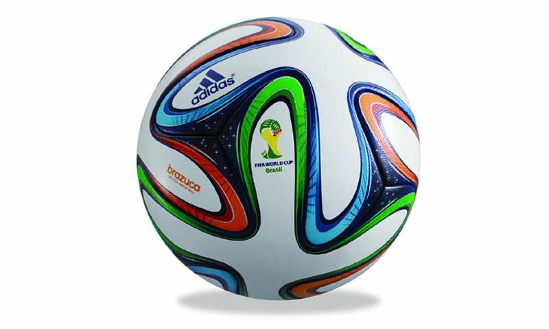 adidas football price in pakistan