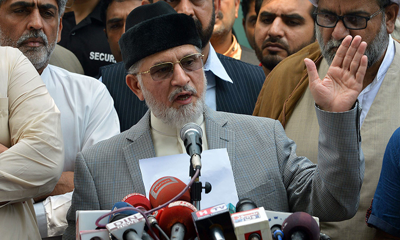 Pakistan Awami Tehreek (PAT) chief Dr Tahirul Qadri. — AFP/File