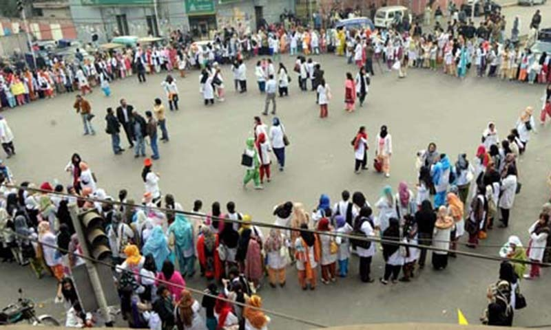 A file photo shows Fatima Jinnah Medical College students protest outside their college for their demands. —White Star/File