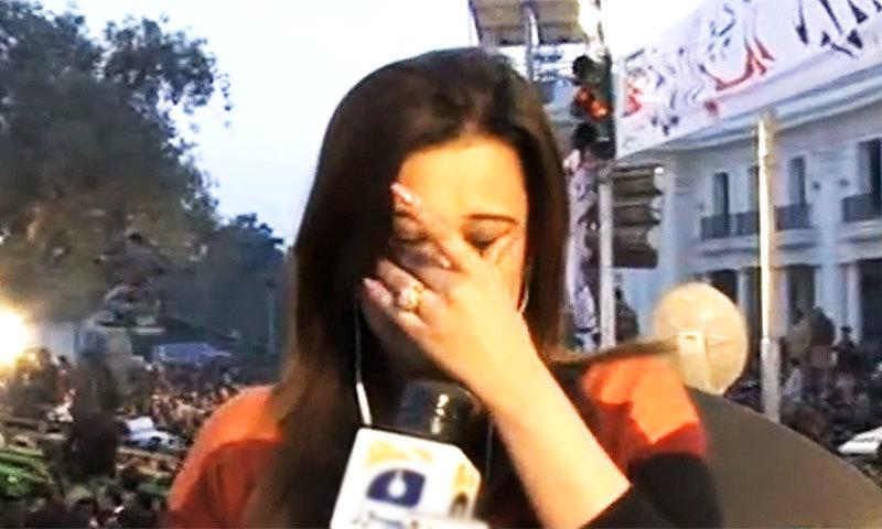 Anchorperson, Sana Mirza. —Screengrab