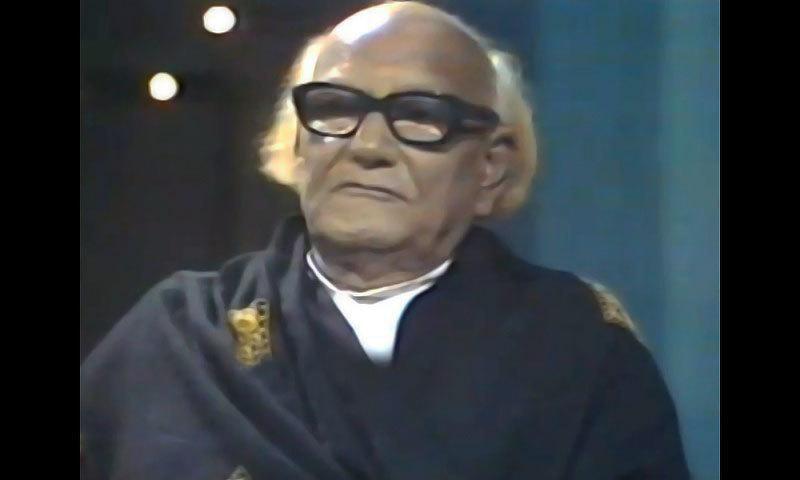 بابا غلام احمد چشتی — اسکرین شاٹ