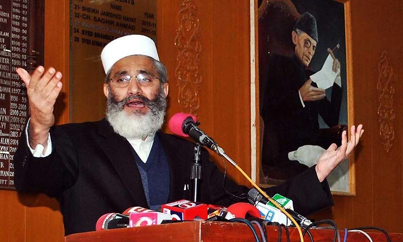 Jamaat-i-Islami Emir Sirajul Haq addressing to <br/>members of High Court Bar Association during his visits in Multan on Tuesday, December 23, <br/>2014. — PPI