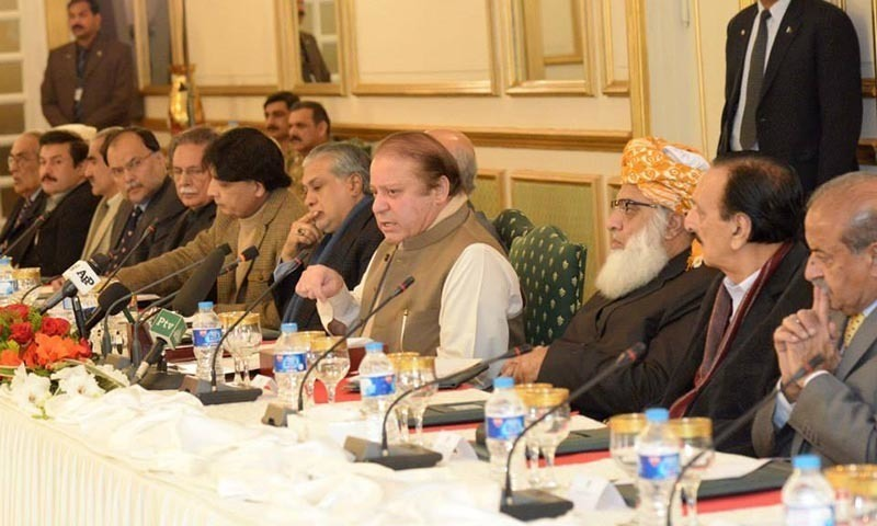 Prime Minister Nawaz Sharif addressing the meeting of parliamentary leaders held at the Prime Minister House. — Courtesy: Prime Minister's Office Facebook page