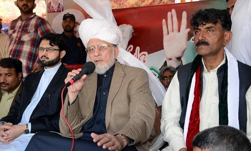 Woman 'refused compensation' moves court against Qadri