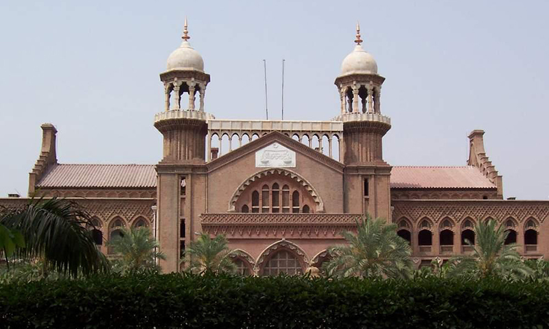 A view of the Lahore High Court (LHC). — Online/File