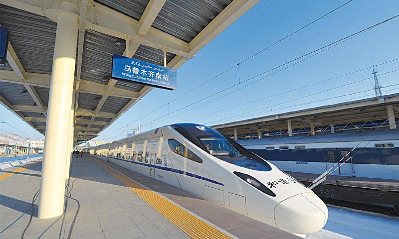 railway platform essay