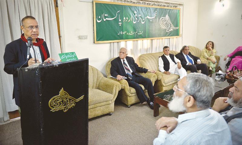 DR Syed Nomanul Haq speaks at the Anjuman Taraqqi-i-Urdu on Saturday.—White Star