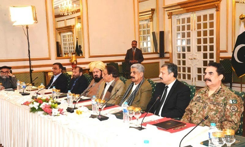 File photo shows COAS Gen Raheel Sharif during a meeting with parliamentary leaders. — Courtesy: Prime Minister's Office facebook page