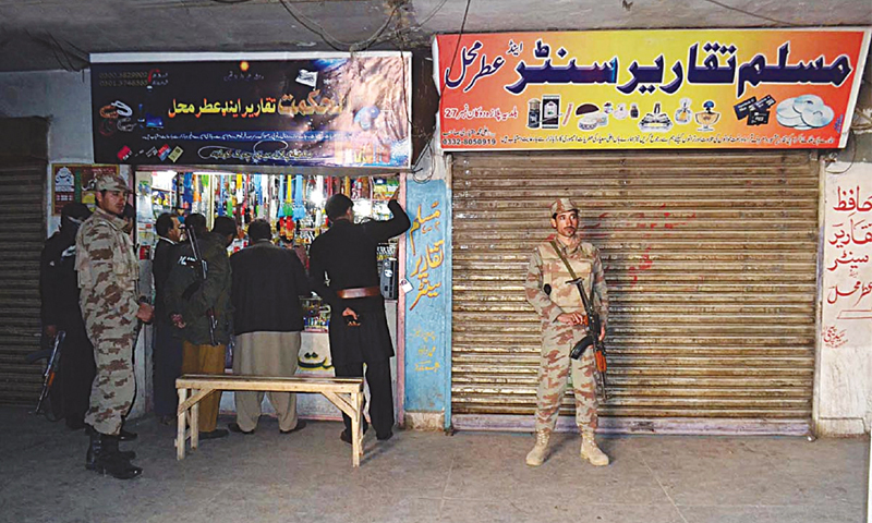 QUETTA: Security personnel carry out a search operation against hate literature on Saturday.—Online