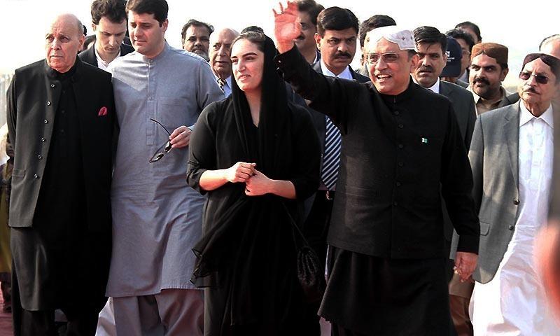Swiss tribunal declares jewellery to be property of Benazir and Zardari