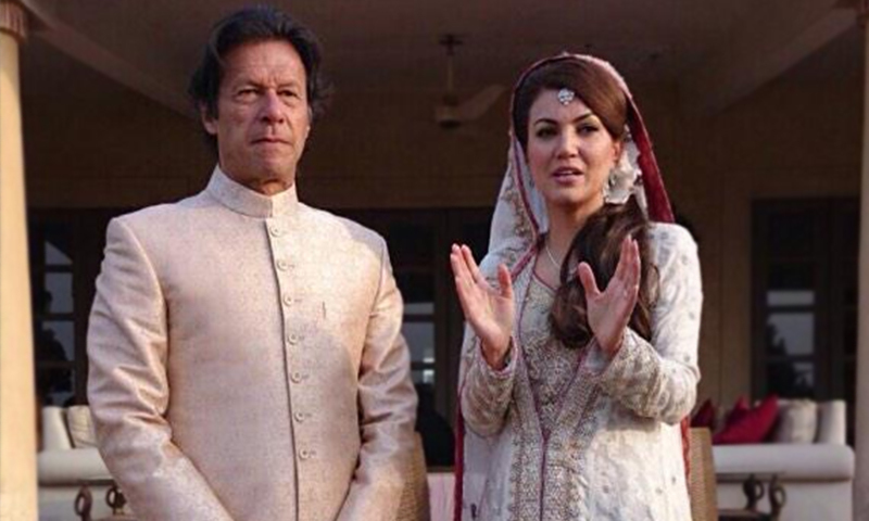 Imran and Reham Khan after their Nikkah ceremony - Twitter