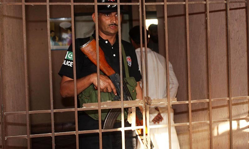 DSP's guard arrested for distributing hate material