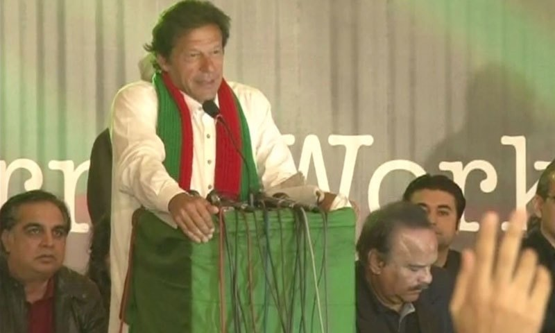 DawnNews screengrab shows PTI Chairman Imran Khan addressing a convention in Islamabad.