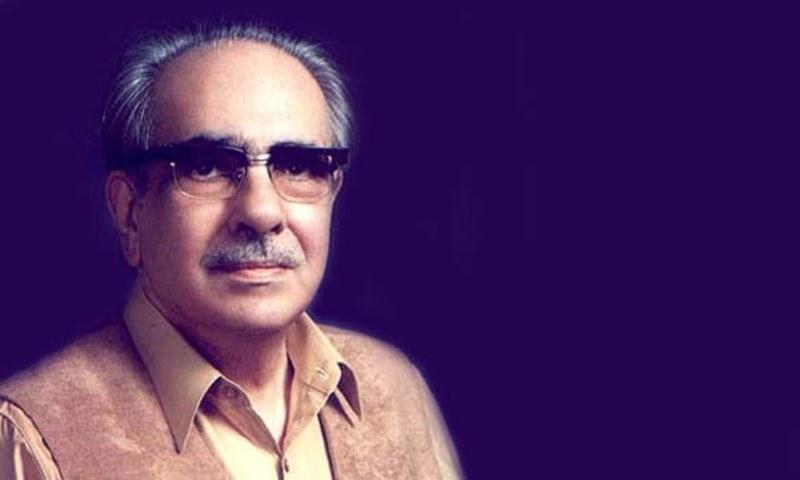 Jamiluddin Aali. — Photo Courtesy: prideofpakistan.com