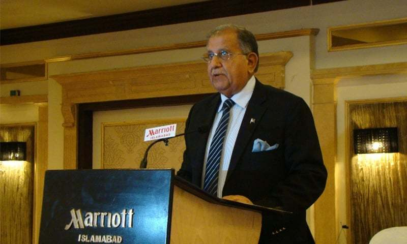 Federal Minister for Inter-provincial Coordination (IPC) Riaz Hussain Pirzada. — Photo courtesy:  unesco.org.pk