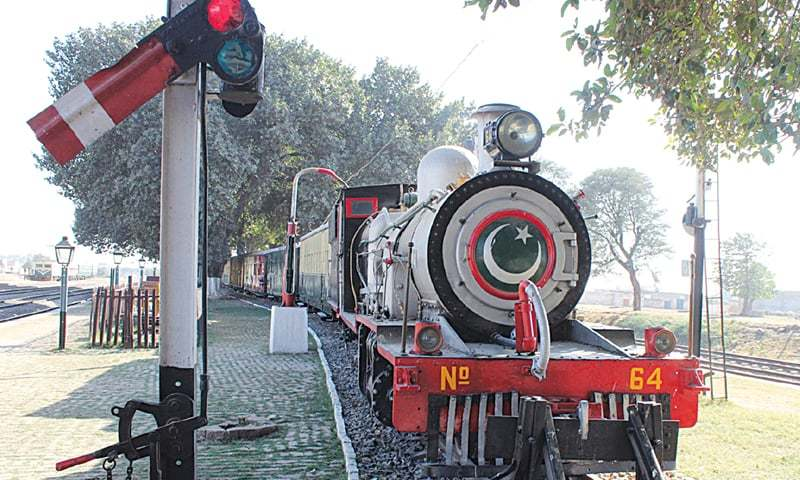 Railways Heritage Museum Islamabad