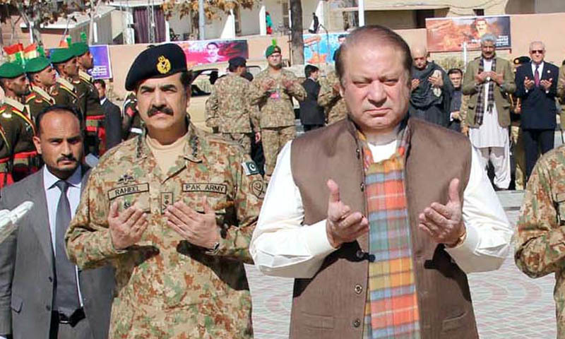 PM, COAS attend passing-out parade of ATF in Quetta