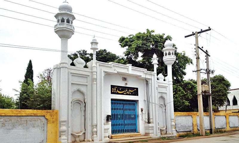 GUJRAT: The Markazi Eidgah, a historical place of Jalalpur Jattan. — Dawn