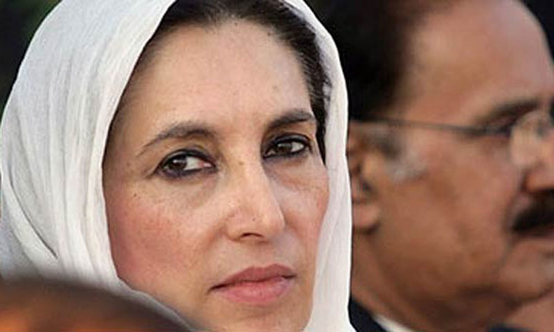 Former prime minister Benazir Bhutto. —AFP/File