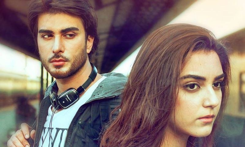 Imran Abbas and Maya Ali star in 'Mera Naam Hai Yousuf.' — Photo: Publicity