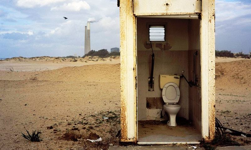 large public bathroom. pakistan needs to undertake massive efforts provide adequate toilet facilities the public. \u2014 large public bathroom