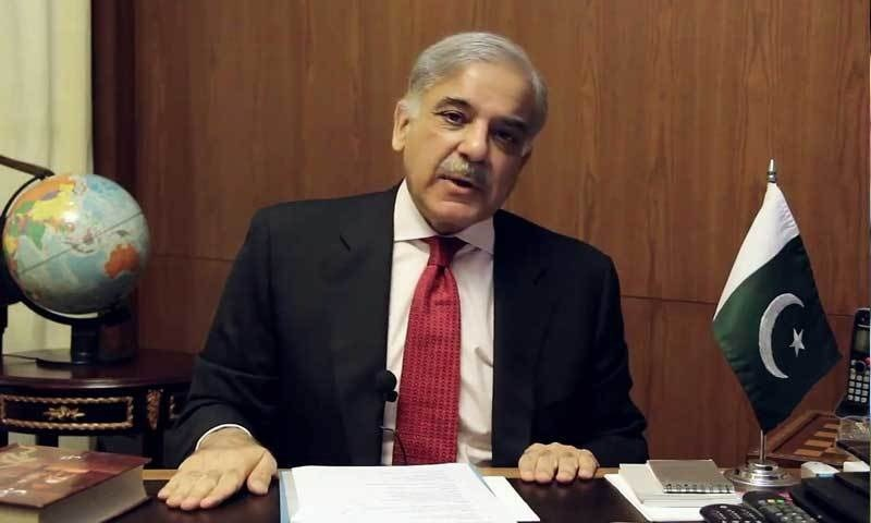 Image result for ‫شہباز شریف‬‎