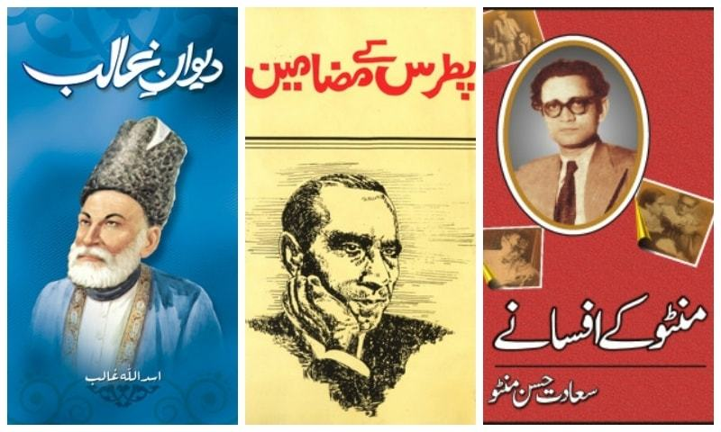 Literary Notes The 100 Best Urdu Books Newspaper Dawncom