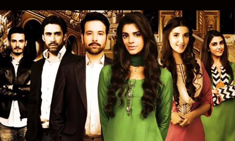 As the TV serial's first episode airs Sanam Saeed, Mikaal Zulfiqar and Abid Ali shine in this generational saga.