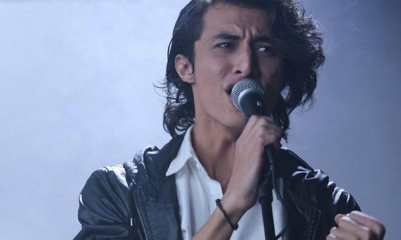 New vocalist for Mizmaar: Mashhad.— Publicity photo