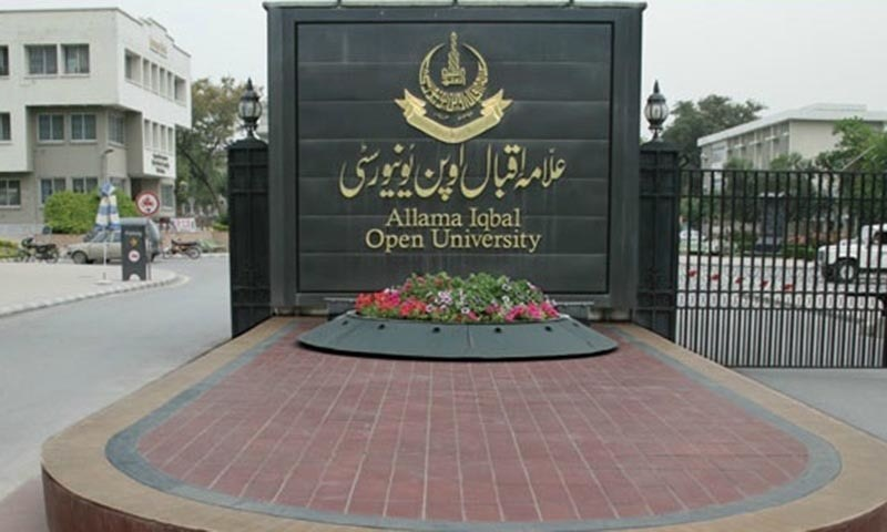 According to sources, staff members routinely strike deals with students to mark them present at workshops they fail to attend.  — Courtesy www.aiou.edu.pk