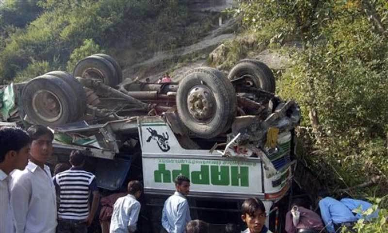 essay on road accident of bangladesh