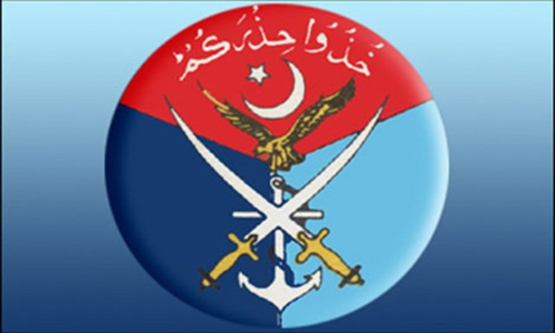 Five major generals were also promoted to the rank of lieutenant general.—Courtesy: ISPR