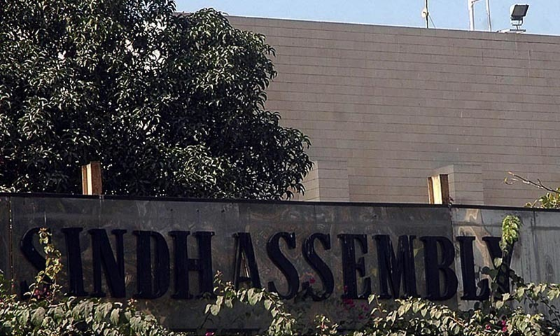 Sindh Assembly has made it mandatory that a person who is accused of blasphemy be examined by a psychiatrist.—APP/File
