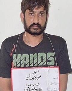 Ubaid alias K2. — DawnNews screengrab