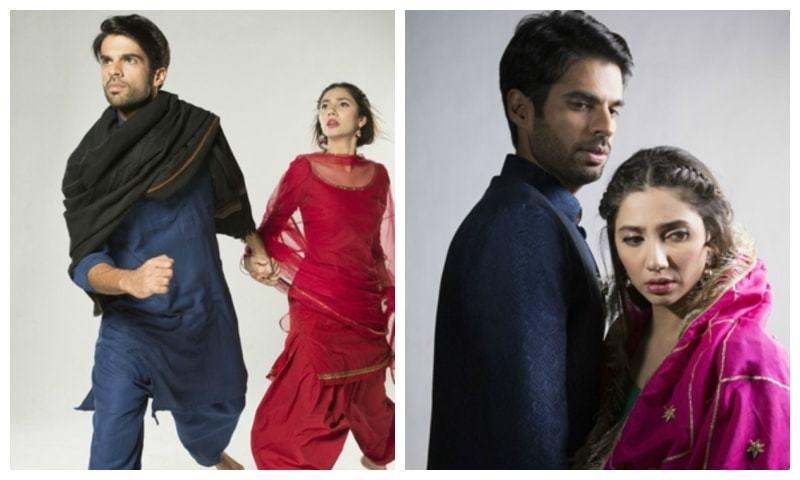 Adnan Malik and Mahira Khan—Photo Courtesy: hum.tv