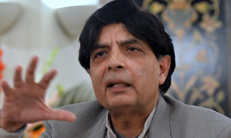 Interior Minister Chaudhry Nisar Ali Khan spoke to Sindh Governor Dr. Ishratul Ibad over the phone today and shared details regarding the Imran Farooq murder case with the governor. ─ File