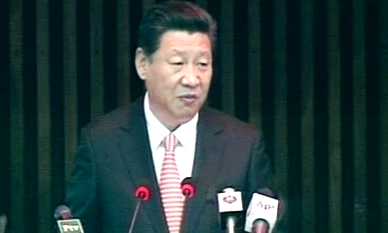 President of the People's Republic of China addresses the Parliament. — DawnNews screengrab